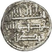Qirat - Hamdin b. Muhammad – avers