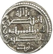 Qirat - Hamdin b. Muhammad – revers
