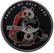 500 Won (Panda) – revers