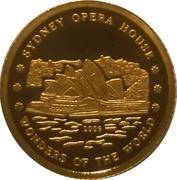 10 Won Sydney Opera House – revers