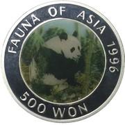 Fauna of Asia 1996 – revers
