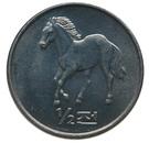 ½ chon (cheval) – revers