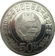 50 chon République Populaire - type 4 – avers