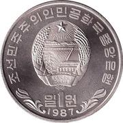 1 won (Kim Il Sung) – avers