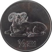 ½ chon (mouflon d'Amérique) – revers
