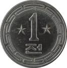 1 chon – revers
