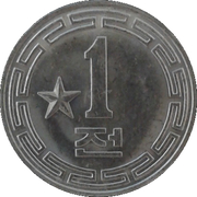1 chon -  revers