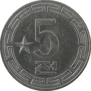 5 chon – revers