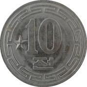 10 chon – revers