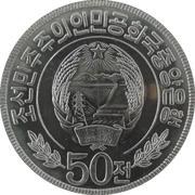 50 chon (République Populaire - 2 étoiles) – avers