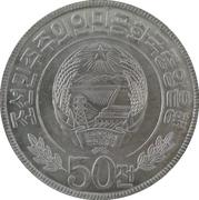 50 chon (République Populaire - 1 étoile) – avers