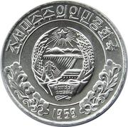 10 chon -  avers