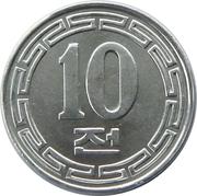 10 chon -  revers