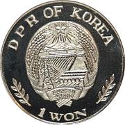 1 Won (Hyonmu) – avers