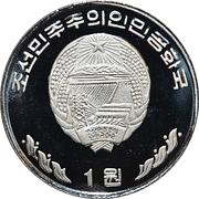 1 Won (3,000 Years of Korean History) – avers