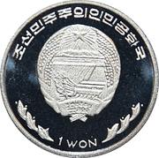 1 Won (Blue Dragon) – avers