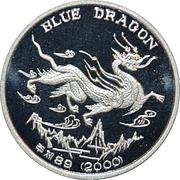 1 Won (Blue Dragon) – revers