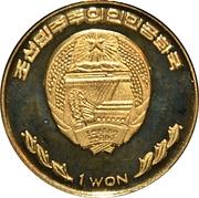 1 Won (Grossherzog Friedrich August) – avers