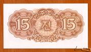 15 Chon – revers