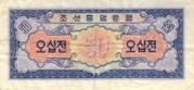 50 Chon – revers