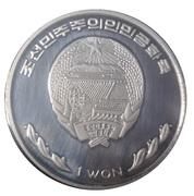 1 WON NORTH KOREA – avers