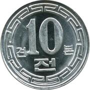 10 chon (Essai) – revers