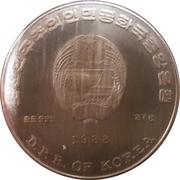 500 Won (FAO) – avers