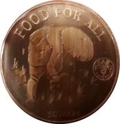 500 Won (FAO) – revers