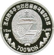 700 Won / European Union Euro Commemoratives - San Marino – avers