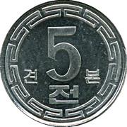 5 chon (Essai) – revers