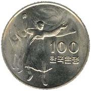 100 won (anniversaire de la libération) – revers