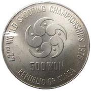 500 won (championnat de tir) – revers