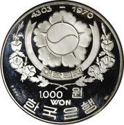 1 000 Won (Nations Unies) – avers