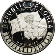 1 000 Won (Nations Unies) – revers