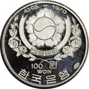 100 won (amiral Sun Sin Lee) -  avers