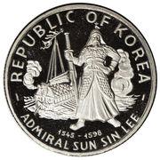 100 won (amiral Sun Sin Lee) – revers
