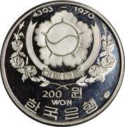 200 won (vase Celadon) – avers