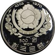 500 won (Sokkuram Bodhisattva) – avers