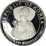500 won (Sokkuram Bodhisattva) – revers