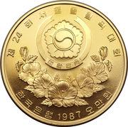 50 000 won (jeux olympiques) – avers