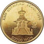 50 000 won (jeux olympiques) – revers