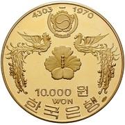 10 000 won (Chung Hee Park) – avers