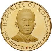 10 000 won (Chung Hee Park) – revers