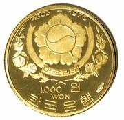 1 000 won (Grande Porte du sud à Séoul) – avers