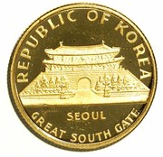 1 000 won (Grande Porte du sud à Séoul) – revers