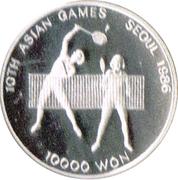 10 000 won (jeux asiatiques) – revers