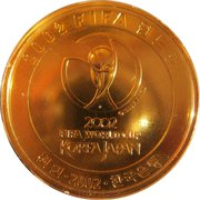 1 000 won (Coupe du monde FIFA 2002) – avers