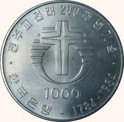 1 000 won (églises catholiques) – avers
