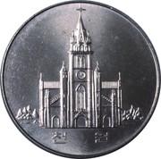 1 000 won (églises catholiques) – revers
