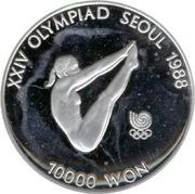 10 000 won (jeux olympiques) – revers